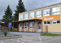 ZŠ Ul. M. R. Štefánika č. 17, Žiar nad Hronom